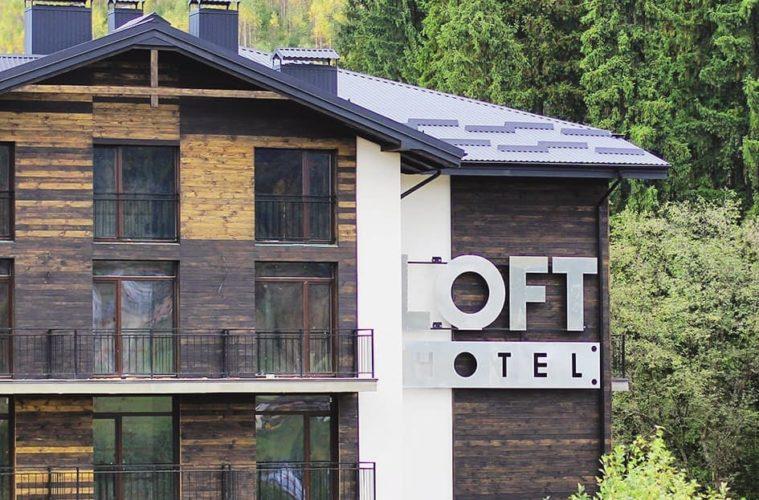 Loft Hotel Буковель